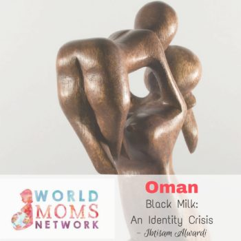 OMAN: Black Milk, an Identity Crisis