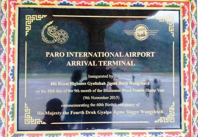 Welcome to the International Airport in Paro