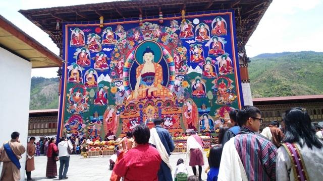 Tangka Unrolled in Tashichho Dzong, Thimpu
