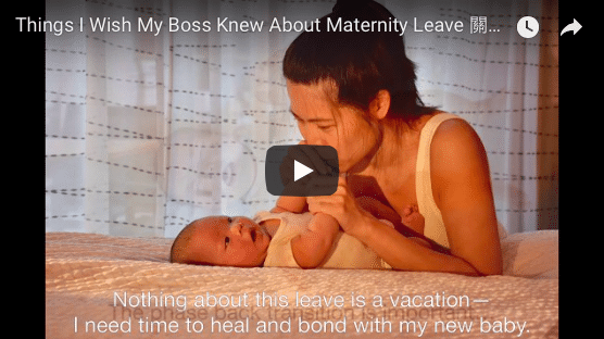 PARENTING: Things I Wish My Boss Knew About Maternity Leave